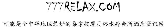http://777relax.com